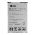 Аккумуляторы для мобильных телефоновPowerPlant DV00DV6261