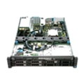 Серверы Dell PowerEdge R530 A5 (210-ADLM A5)