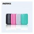 Портативные зарядные устройстваREMAX Powerbank Proda Lovely series 10000mAh green