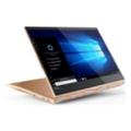 НоутбукиLenovo YOGA 920-13IKB (80Y7006RPB) Copper