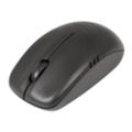 Клавиатуры, мыши, комплектыDefender MM-025 Nano Datum Black USB