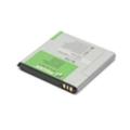 Аккумуляторы для мобильных телефоновPowerPlant Lenovo S850, BL194 (DV00DV6233)