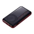 Портативные зарядные устройстваFSP Magic III Power Bank