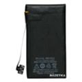 Аккумуляторы для мобильных телефоновPowerPlant DV00DV6272