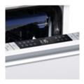 Посудомоечные машиныConcept MNV4645