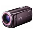 Sony HDR-CX250E Brown