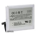 Аккумуляторы для мобильных телефоновPowerPlant DV00DV6266