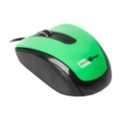 Клавиатуры, мыши, комплекты Maxxtro Mc-325-G Green USB