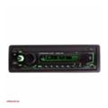 Автомагнитолы и DVDRS MC-710D