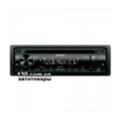 Автомагнитолы и DVDSony CDX-G1302U