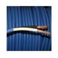 Аудио- и видео кабелиMT-Power Premium Speaker 2/16 AWG (1,5 мм2)