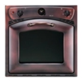 Духовые шкафыNardi FRX 460 B R