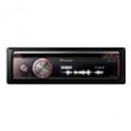Автомагнитолы и DVDPioneer DEH-X8700BT