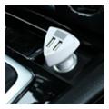 Зарядные устройства для мобильных телефонов и планшетовREMAX Aliens RCC-208 2*USB LCD white