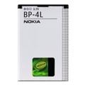 Аккумуляторы для мобильных телефоновNokia BL-5F (700 mAh)