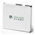 Блоки питания для ноутбуковPowerPlant HP120F4817