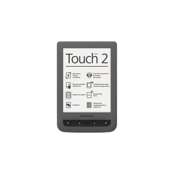 PocketBook Touch Lux 2 (626)