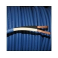 Аудио- и видео кабелиMT-Power Premium Speaker 2/14 AWG (2,5 мм2)