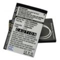 Аккумуляторы для мобильных телефоновLG IP-520N (1000 mAh)