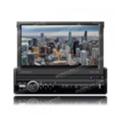 Автомагнитолы и DVDShuttle SDUM-7060