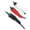 Аудио- и видео кабелиAtcom DC3.5 - > 2RCA mini-Jack(M) 3.0m