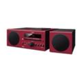 Музыкальные центрыYamaha MCR-B043 Red