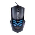 Клавиатуры, мыши, комплектыArmaggeddon Alien III G5 Black USB