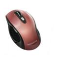 Gigabyte GM-M7700 Red USB