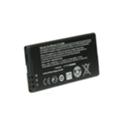 Аккумуляторы для мобильных телефоновPowerPlant DV00DV6260