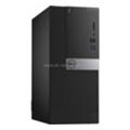 Dell OptiPlex 3040 MT (210-MT3040-i3L)
