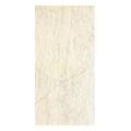 Керамическая плиткаKerama Marazzi Лагуна 30x60 белый (SG200600N)