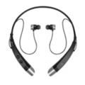 Телефонные гарнитурыLG Tone+ HBS-500 (Black)
