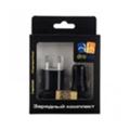 Зарядные устройства для мобильных телефонов и планшетовDrobak Универсальный зарядный комплект 3 в 1 Black (905304)