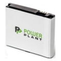 PowerPlant DV00DV1189