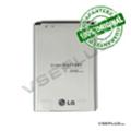 Аккумуляторы для мобильных телефоновLG BL-54SH (2540 mAh)