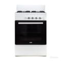 Кухонные плиты и варочные поверхностиArtel OTTIMA-G White