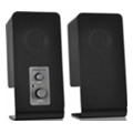 Speed-Link Event USB PC Stereo Speaker (SL-8005)