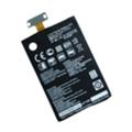 Аккумуляторы для мобильных телефоновLG BL-T5 (2100 mAh)
