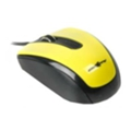 Клавиатуры, мыши, комплекты Maxxtro Mc-325-Y Yellow USB
