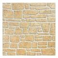 Керамическая плиткаKerama Marazzi Старый Город 30x30 желтый (SG902900N)