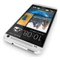 HTC One Dual SIM. Сверху.
