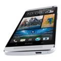 HTC One Dual SIM. Спереди.