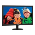 Мониторы Philips 273V5LSB