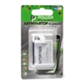 PowerPlant DV00DV6166