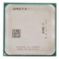 Процессоры AMD FX-8320 FD8320FRHKBOX