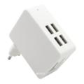 Зарядные устройства для мобильных телефонов и планшетовExtraDigital ED-4U20IC