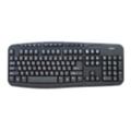 Клавиатуры, мыши, комплектыSven Comfort 3050 Black USB