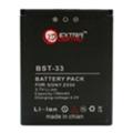 Аккумуляторы для мобильных телефоновExtraDigital Аккумулятор для Sony Ericsson BST-33 (750 mAh) - BMS6349