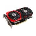ВидеокартыMSI GeForce GTX 1050 GAMING 2G