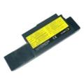 Аккумуляторы для ноутбуковLenovo 240X/11,1V/3400mAh/6Cells